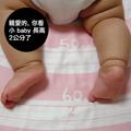 cc_babysheetcover