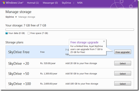 Get 25GB Free Space On SkyDrive 2