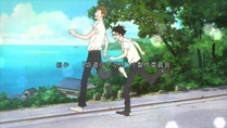Sakamichi no Apollon - OP - Large 06