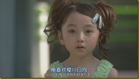 人人-全開Girl-09[22-08-52]