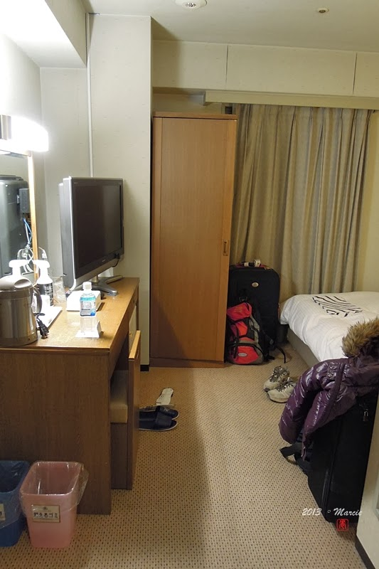 APA Hotel 大阪谷町