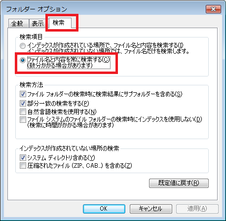 [win7-find-03%255B3%255D.png]