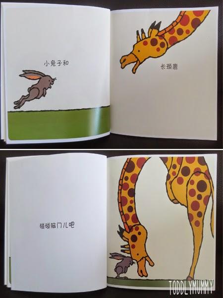 Flip book pack 6