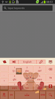 Screenshot of Cute Keypad Free