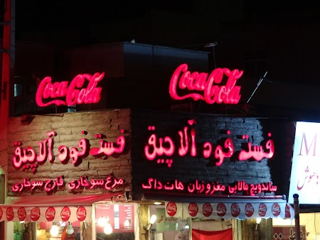 34. Coca Cola in Iran.JPG