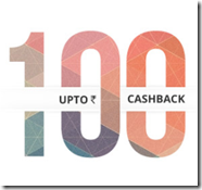 PayTM Recharge offer: Recharge & get upto Rs.100 Cash Back