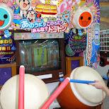 fun japanese drum game in Odaiba, Tokyo, Japan