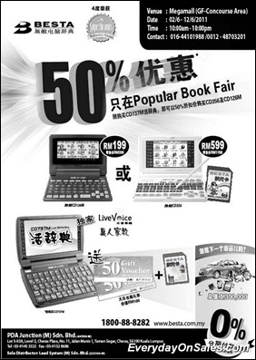 Besta-Popular-Fair-1-2011-EverydayOnSales-Warehouse-Sale-Promotion-Deal-Discount