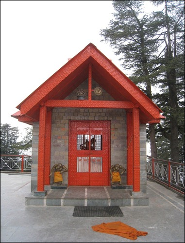 Smaller Shrine