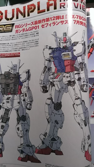 [Gunpla RG] - Real Grade (1/144) Gundam GP-01 Zephirantes