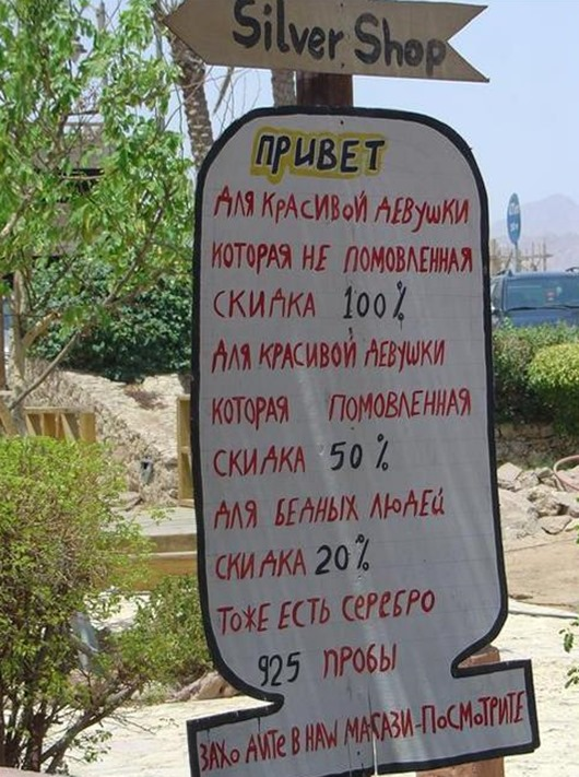 455255_a-tyi-byil-v-turtsii