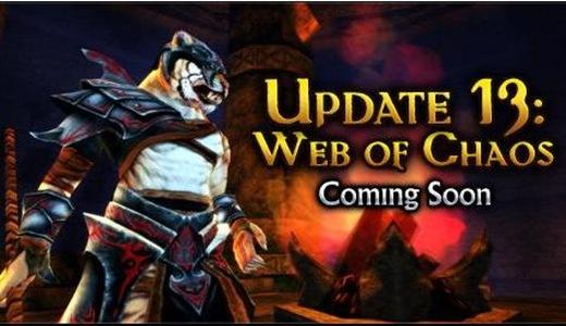 update-13