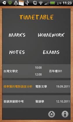 school schedule-05