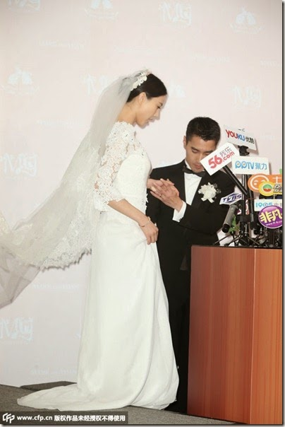 Mark Chao X Gao Yuan Yuan Wedding 赵又廷 高圆圆 婚礼 14