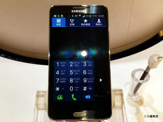 Galaxy Note 3 撥號界面