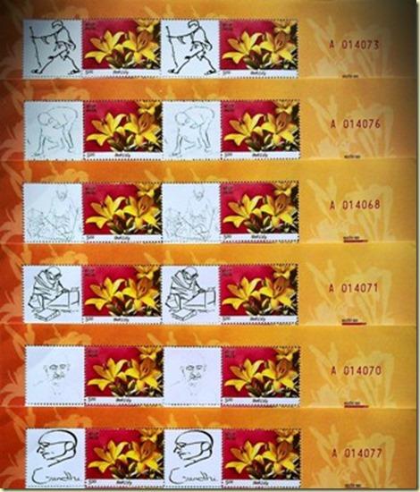 JK My Stamp