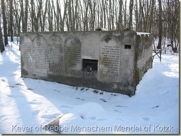 Menachem_Mendel_from_Kock_grave