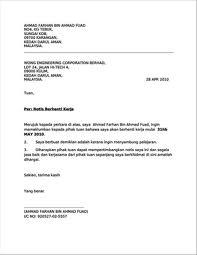 contoh surat rasmi tidak hadir ke sekolah, surat cuti sakit