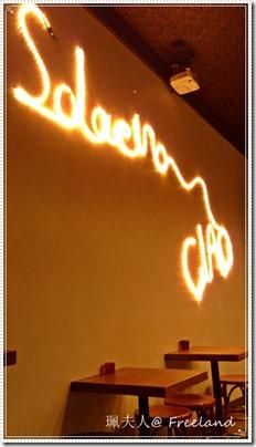 (團購) San Paolo Solarino @ Melbourne CBD