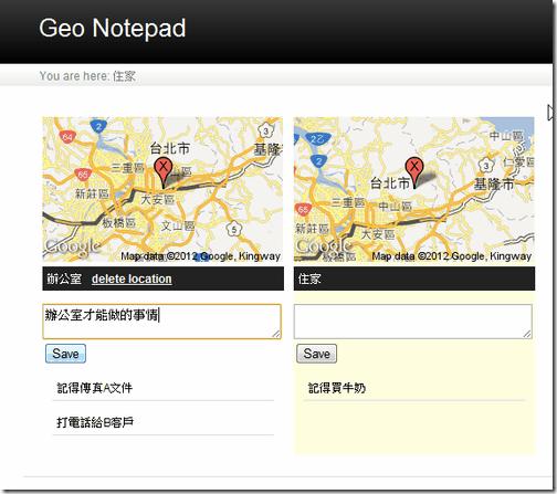 geo notepad-05