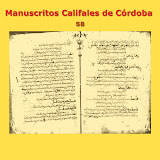 Manuscritos Califales (58)