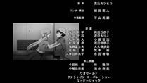 [GotSpeed]_Mirai_Nikki_01_[04E19089].mkv_snapshot_21.36_[2011.10.09_21.36.31]