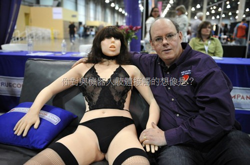 US-IT-INTERNET-ROBOT-SEX-thumb-500x332-16576