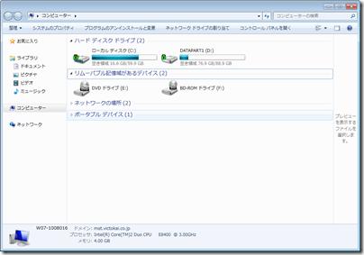 c_drive-01
