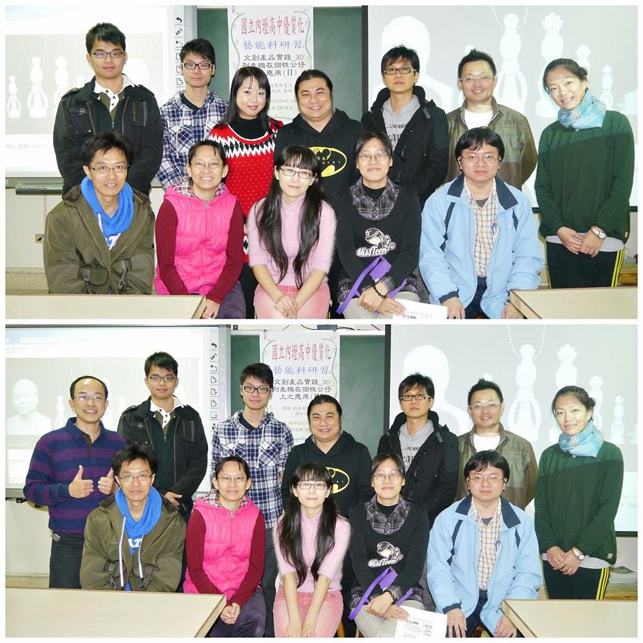 20131210_08.jpg