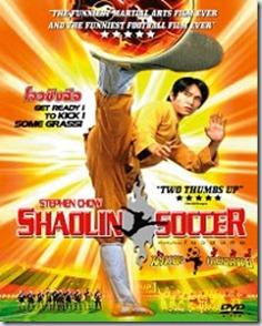 Shaolin Soccer นักเตะเซี้ยวลิ้มยี่