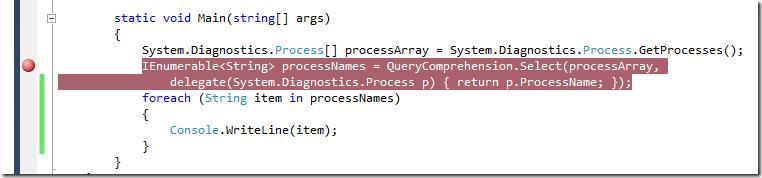 cs_select_debug_lazy_4FC314C7