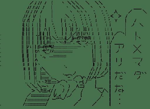 波戸賢二郎 (げんしけん)
