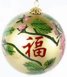 Chinese good fortune ornament