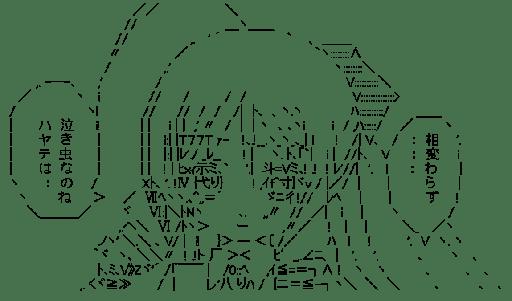 天王州アテネ「相変わらず・・・泣き虫なのね」 (ハヤテのごとく!)