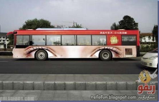 فن الاعلان على الحافلات عالم ريفو 4
