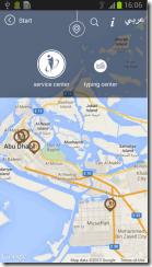 يمكنك تحديد مراكز الخدمات من الخريطة مباشرة