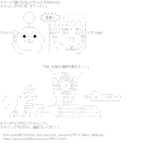 [AA]YaruOpoona & Lightning