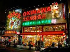 okinawa-kokusai-dori