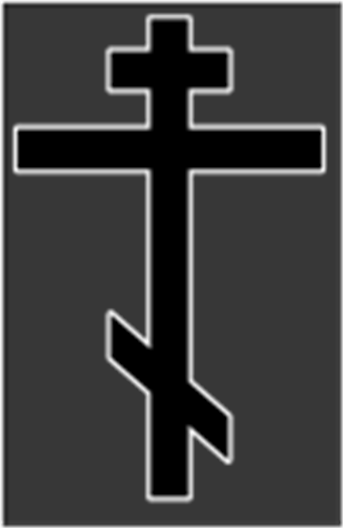 100px-OrthodoxCross EAstern cross%28black%2Ccontoured%29_svg
