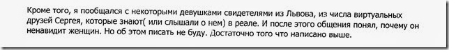 стр 1_cr3