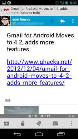 gmail app-04