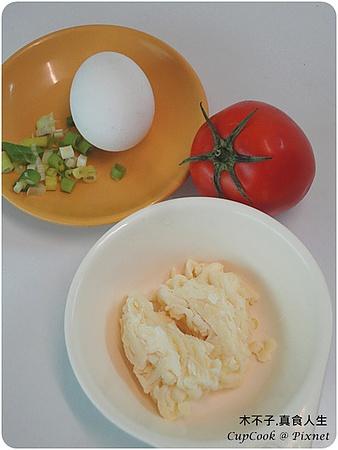 番茄起司烘蛋