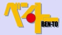 [gg]_Ben-to_-_01_[FC85E1FD].mkv_snapshot_01.58_[2011.10.08_22.31.03]