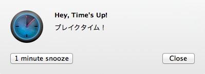Timebar5