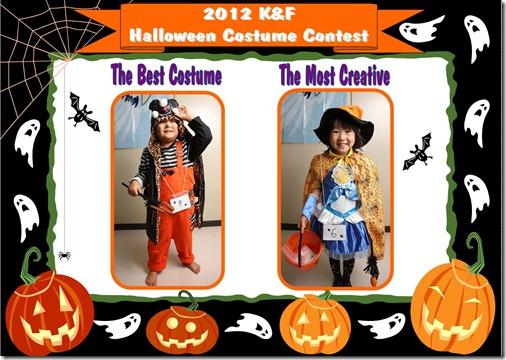 2012 Halloween Contest -  Mon - 1