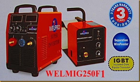 ตู้เชื่อมไฟฟ้าMIG-MAG 250F1