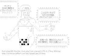 [AA]Henjin48mensou (Yondemasu yo Azazel-san.)