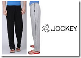 Rediff: Jockey Men's Track Pant at a offer price of Rs. 498 (Original Price – 649) – Todays only