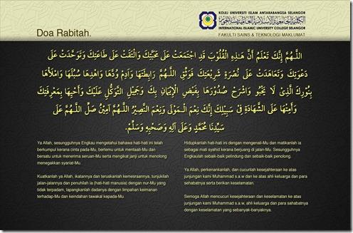 al-mathurat Doa Rabitah
