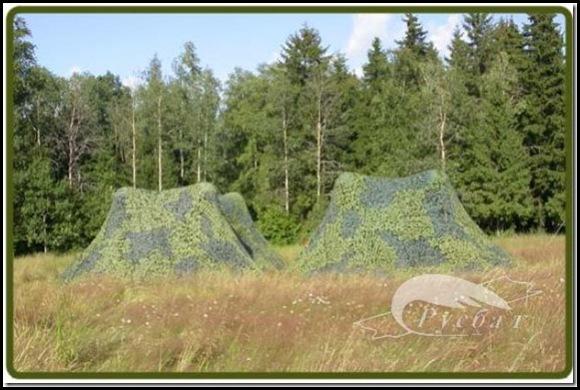 Russie une armée gonflable-36